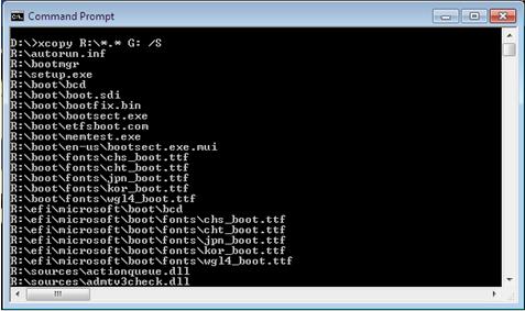 bootable_key_copy