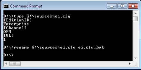 bootable_key_eicfg